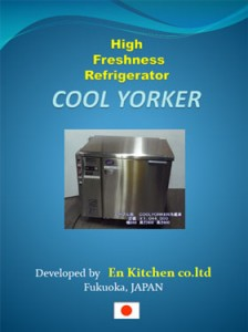 COOLYORKER e-brochure